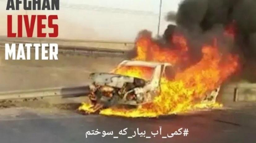 Das Auto, in dem die afghanischen Asylbewerber nach dem Beschuss durch iranische Polizei ums Leben kamen (foto: screenshot)